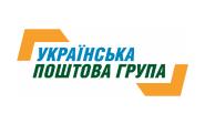 Служба доставки Украинская Почтовая Группа