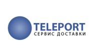 Служба доставки Teleport